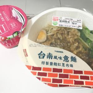 麺の朝ごはん!