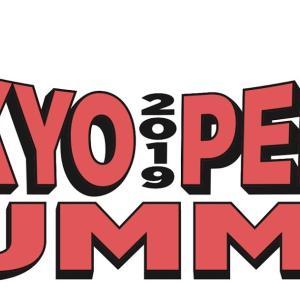 日本最大のエフェクターイベント【東京ペダルサミット2019】にオヤイデ電気も出展!