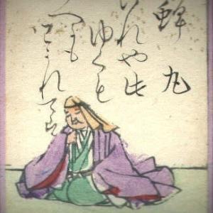 眼が不自由 古代に生きた 道探る  平安時代から江戸へ 盲僧たちの歴史