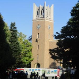 未来への 早稲田キャンパス 肌に触れ   大学構内 エネルギーに溢れているようだった