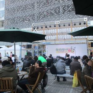 福島を 食べて応援 がんばっぺ   御徒町でイベント