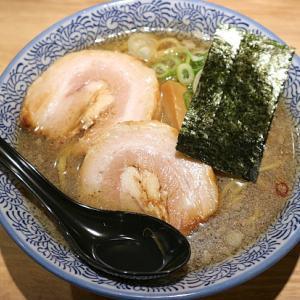 新規開店  #麺や兼虎博多デイトス店 {福岡市博多区}