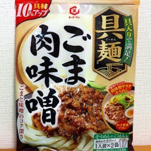家麵  #ごま肉味噌