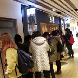 博多駅で行列も納得の牛たん朝定食を大盛りお代わり@たんやHAKATA