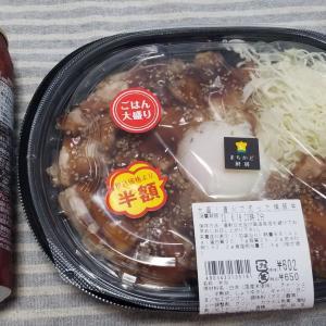 意外においしい大盛り焼き豚丼とローソン引換券祭り