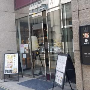 本日最終日!1周年記念超高CPメニューへ再訪@かくうちFUKUTARO