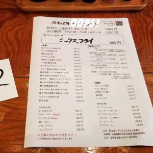開店と同時に完売!限定10食らせん階段海鮮丼@博多炉端魚男