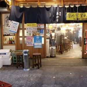 博多駅近有名せんベロ店で満足飲み@酒処あかり