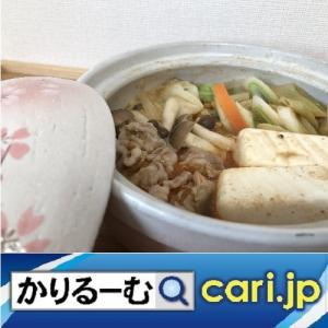 からだに優しい?素朴な味わい 『ハーバード大学式 野菜スープ』