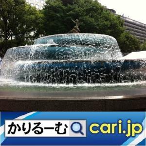 次のお楽しみは大阪万博!世界の国から半世紀ぶりにこんにちは