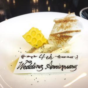 結婚式記念日4周年「花婚式」に伊勢山ヒルズへ