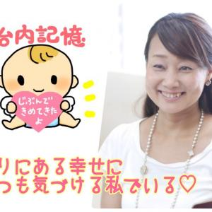 【キッズカイロ♡】10歳の娘の身体の歪みを整える♪ 身体のクセってありますよね~(^^)