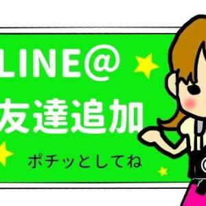 【新年度も笑いがいっぱいでスタート!!】 漢字の書き取り・・・なんでその漢字なの?(笑)