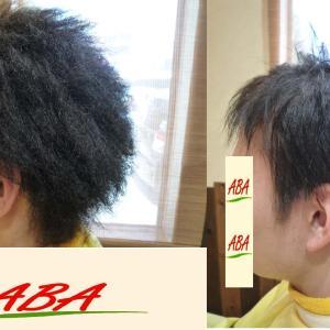 男性縮毛矯正は、髪型にならなければ意味がない