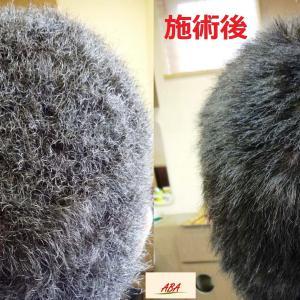 【短いからこそ意味がある】1㎝から男性縮毛矯正が施術可能です