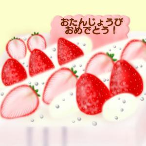 6月生まれさんおめでとう!苺のケーキ