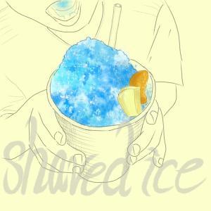かき氷とソフトクリームの思い出