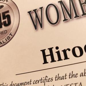 改めて、女性の健康分野のスペシャリストに!