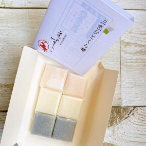 島根は出雲大社の三色ひとくみ糖