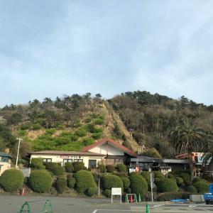 小室山が新しく