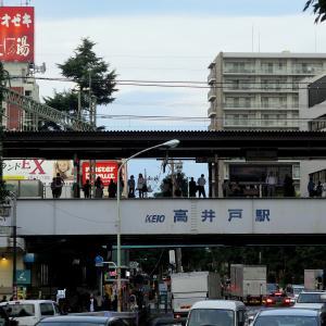 餃子とオムライス/高井戸