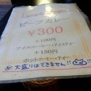 金曜恒例の300円カレー/東中野