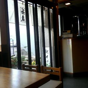 手もみ蕎麦/東中野