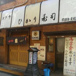 握り寿司ランチ/調布