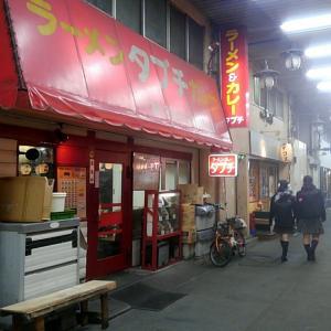 高架下のしょうが焼き定食/高円寺