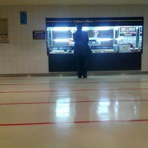 役所の食堂でボリュームC定食/九段下