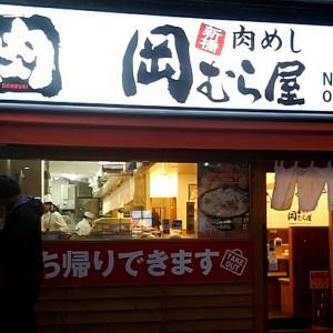 牛しゃぶめし/高田馬場