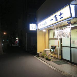 駅から遠い定食屋/高田馬場