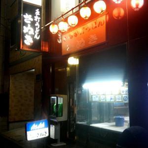 うどん入のすき焼き定食/落合