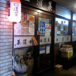 唐辛子入りのレバニラ炒め定食/東中野