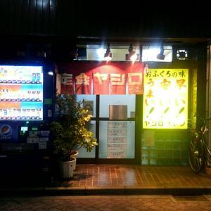 定食ヤシロのしょうが焼き定食/高円寺