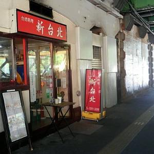 魯肉飯(ルーローハン)/有楽町
