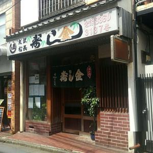 1.5人前800円寿司ランチ/東中野