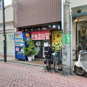 ザ・定食のヤシロ/高円寺