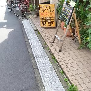 金曜の300円カレー/東中野