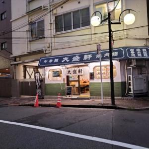 大盛軒でチャーハン麺/東中野