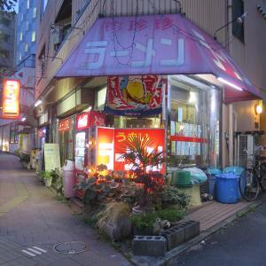 そこのラーメンは美味しいと聞かされ…/高田馬場