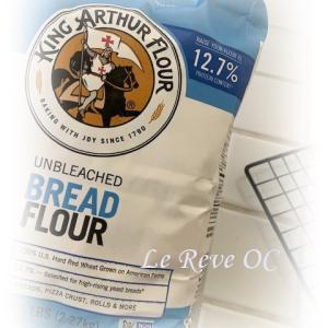 久しぶりに買えたBread Flour @Target