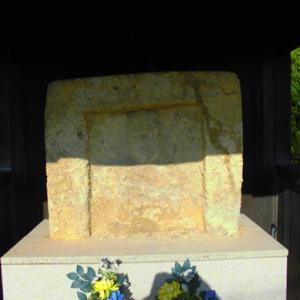 寺元の地蔵。堂田の石棺仏