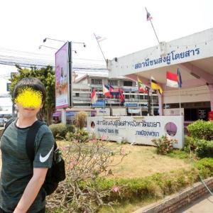 気ままに北タイ旅行記*10 パヤオは真っ白①