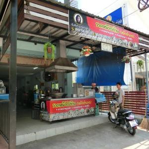 気ままに北タイ旅行記*30 ランパーン観光①