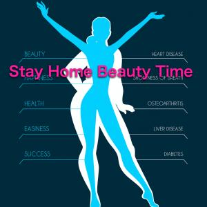Stay HomeをStay Home Beauty Timeにしませんか?!