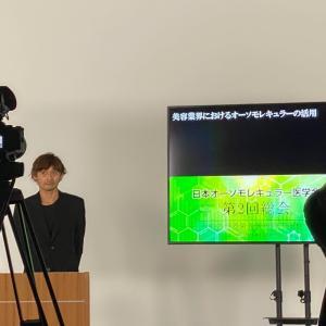 オーソモレキュラー医学会第2回総会講演動画が配信されました!