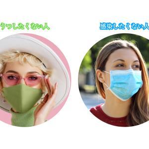 うつしたくない人は布マスク、感染したくない人はサージカルマスクか医療用マスク