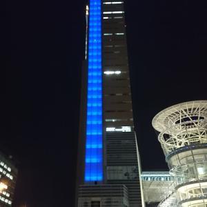 シンボルタワーが青くライトアップされていた、その理由は?