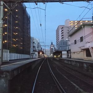 琴電片原町駅、午前4時35分。